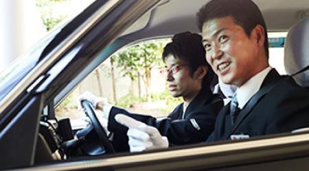 日本交通株式会社 採用FAQ